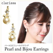 【clarissa】パールとビジューのイヤリング