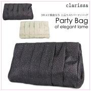 【clarissa】3way上品ラメのパーティバッグ