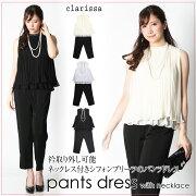 【clarissa】衿取り外し可能ネックレス付きシフォンプリーツのパンツドレス