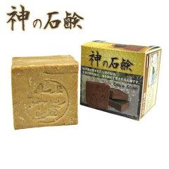 神の石鹸はシリアで生まれ、千年前から変わらない製法で製造されている伝統の石鹸です。●神の...