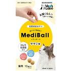 【】メディボール猫パッケージ