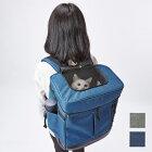 LiscioCATリュックキャリー(グレー・ネイビー)灰色猫用猫サイドメッシュファスナー