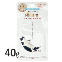 猫日和チキンのヤギミルク40g【わんわん】猫用猫おやつレトルトフード国産チキンヤギミルク