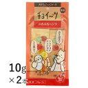 チョイ〜ツ ぷるぷるベジタ 20g 【わんわん】 犬 おやつ ゼリー 国産 野菜