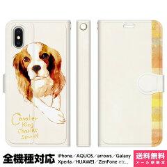 iPhoneSE iPhone6s iPhone6 手帳型 ケース カバー アイフォン 6s 6 Plus 手帳 ケース iPhone 5 5S 5C iPhone ケース NoA model.17「キャバリア Cavalier King Charles Spaniel」[VIDA MALL 楽天市場店]