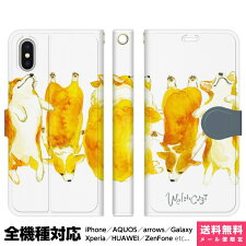 iPhone6PLUSiPhone6iPhone5iPhone5CiPhone5iPhone4手帳型ケース・カバーデザイナーズ