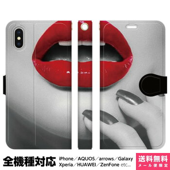 iPhone6PLUSiPhone6iPhone5iPhone5CiPhone5iPhone4手帳型ケース・カバーGALAXYmodel.04