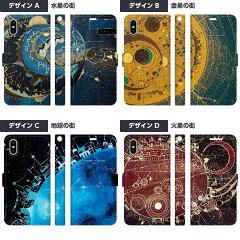 【iPhone7PLUS/iPhone7/iPhone6PLUS/iPhone6/iPhone5S/iPhone5C/iPhone5対応】