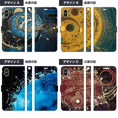 【iPhone7PLUS/iPhone7/iPhone6PLUS/iPhone6/iPhone5S/iPhone5C/iPhone5対応】