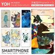 アイフォン iPhone SE 5 5s 6 6s 6Plus 6sPlus 7 7 Plus iPhoneSE 7plus iPhone7 手帳 手帳型 ケース カバー 少年 イラスト 宇宙 星 王子 地球 金星 おしゃれ 帽子人気 イラスト 童話 おもしろ スマホケース カバー グッズ おもしろ 10P01Oct16