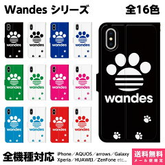 【iPhoneXS/iPhone7PLUS/iPhone7/iPhone6PLUS/iPhone6/iPhone5S/iPhone5C/iPhone5対応】