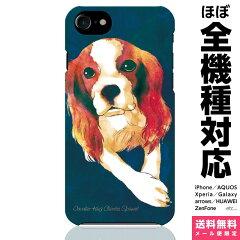 iPhone6s iPhone6s Plus iPhone6 iPhone5S iPhone5C iPhone5 ハード ケース・カバー [ブラック]NoA model.15「キャバリア Cavalier King Charles Spaniel」[VIDA MALL 楽天市場店]