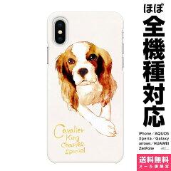 iPhone6s iPhone6s Plus iPhone6 iPhone5S iPhone5C iPhone5 ハード ケース・カバー [ホワイト]NoA model.17「キャバリア Cavalier King Charles Spaniel」[VIDA MALL 楽天市場店]