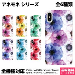 【iPhone7PLUS/iPhone7/iPhone6PLUS/iPhone6/iPhone5S/iPhone5C/iPhone5対応】ハードケース【着物風和柄】