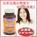 【お徳用】アシドフィルス菌(プロバイオティクス乳酸菌) 180タブレットアシドフィルスのこと...