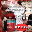 【送料無料】ピュアホエイプラス プロテイン ストロベリーサンデー味 2.2kg