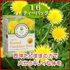 オーガニック ロースト ダンデライオンルートティーUSDA認証 Organic Roasted Dandelion Roo...