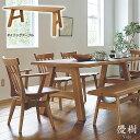 ダイニングテーブル 幅180cm 天然木オーク材 節あり 木製 長方形...