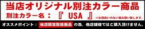 【プロテクタープレゼント】キックボードキックスケータキックスケーター子供用キッズ用JDRAZORBUGキックスクーターjdrazorMS-102LEDms-102