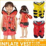 キッズインフレベスト浮き輪ミツバチてんとう虫浮輪子供うきわ子供用ライフジャケット子ども救命胴衣フローティングベスト水遊びプールスイミング海