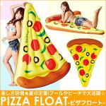 うきわ浮き輪大人浮き輪大人子供ピザフロートうきわフロートボートフロートマットフローティングエアーマット海プールビーチグッズビーチグッズビーチマット遊具おしゃれかわいい楽しいおもしろい
