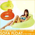 うきわ浮き輪大人浮き輪大人子供ソファーフロートうきわフロートボートフロートマットフローティングエアーマット海プールビーチグッズビーチグッズビーチマット遊具おしゃれかわいい楽しいおもしろい