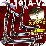 キックボード/JDRAZORBUG/キックスケーター/MS-101F