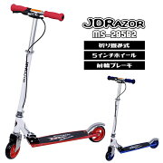 プロテクター プレゼント ホイール ブレーキ スケーター スクーター