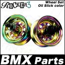 ROCKER3BMXPartsRocker3WheelsetOilSlickホイール前輪後輪セットロッカーBMXパーツ部品