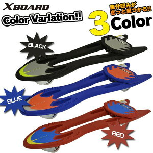 jボード/キックボード/ジェイボード/JBOARD/RT-189/JDRAZOR/キックボード/子供用/LED