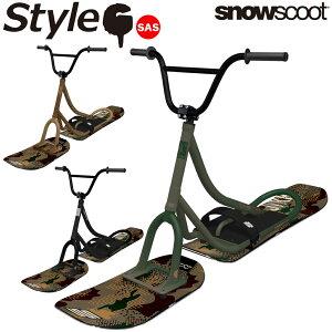 【今だけキャリバッグとソールカバーが両方もらえる】スノースクート SNOWSCOOT フリーライドモデル STYLE-G スタイルジー ウィンタースポーツ ジックジャパン JykK Japan