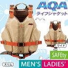 AQAライフジャケット大人用レディースメンズサイズ調整ライフベスト男女兼用防災釣りKA-9013