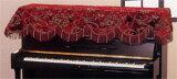 【送料込み】アップライトピアノ トップカバー[モンブラン]