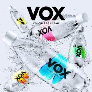 【365日出荷】VOX強炭酸水500ml×24本送料無料世界最高レベルの炭酸充填量5.0軟水スパークリングウォーター選べる5種類(ストレート・シリカ・ミントフレーバー・レモンフレーバー・コーラフレーバー)