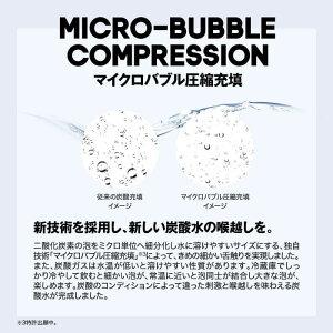 【公式】強炭酸水VOX(ヴォックス)500ml×24本送料無料国産軟水スパークリングウォーターストレート1本あたり60円即日出荷