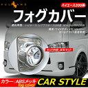 HIACE ハイエース/レジアスエース 200系 4型 標準/ワイド ABS...