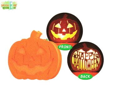 【グッズ】フレームランタン【パンプキン】【かぼちゃ】【ライト】【ハロウィン】【コスプレ】【コスチューム】【衣装】【仮装】【かわいい】