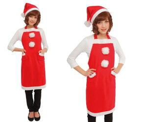 【UNISEX】サンタエプロンセット【サンタ】【クリスマス】【コスプレ】【コスチューム】【衣装】【仮装】【パーティ】【かわいい】