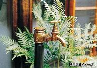 【立水栓】エッセンスガーデン蛇口付き(プラス仕上げ)色:グランベリーお庭やテラスに高品質でオシャレな立水栓(蛇口1個付き)をお求めやすい価格で!