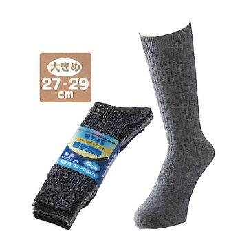 川西工業【KAWANISHI】靴下/5本指ソックス 6261 吸水速乾5本指ソックス カカト付 杢 大寸 27-29cm(杢込)4足組×5セット