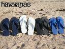 【ハワイアナス】 ビーチサンダル havaianas トップ マックス (TOP MAX) メンズ 【あす楽対応】 1