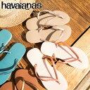 送料無料【ハワイアナス】 ビーチサンダル havaianas スリム (SLIM) レディース 女性用 【あす楽対応】