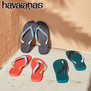【ハワイアナス】 ビーチサンダル havaianas トップ・ミックス (TOP MIX)メンズ レディース キッズ【あす楽対応】