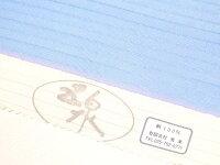 <とても素敵な染め帯>夏帯!十日町友禅秀美謹製スカイブルー地ひまわり絽織塩瀬正絹染帯九寸名古屋帯九寸なごや帯【お仕立代無料&送料無料&代引料無料】夏用絽九寸帯女性用レディース和装和服着物きもの日本製
