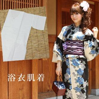 Always need to sum pink yukata slip tomesode, houmongi, furisode, solid color-yukata! Fitting accessories set