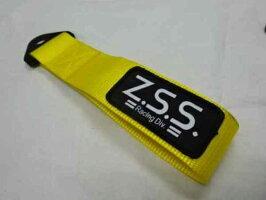 Z.S.S.RacingTOWSTRAPトーストラップイエロー黄色牽引ベルト牽引フックトーイングストラップ