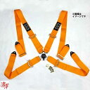 Z.S.S. Racing Harness 4点式 シートベルト 3インチ オレンジ...