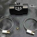Z.S.S. 水温センサー アタッチメント φ28 28mm 黒 1/8NPT ZSS