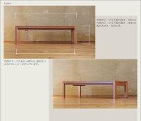 ローテーブルスクロール1200-bcローテーブル/リビングテーブル/ダイニングテーブル/伸縮式/エクステンション/伸長式/拡張式/和モダン/ブラックチェリー材/家具メーカー/日本製/シンプル