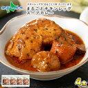 北国オリジナル チキンレッグ まるごとスープカレー 4食セッ